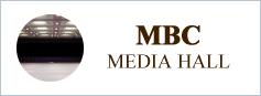 MBCメディアホール